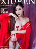 性感女王邹晶晶香艳cos写真 浓烈的中国红让白皙美人更显妖娆